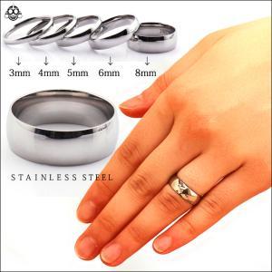 ステンレス リング 選べるリング幅 ラウンド ハイポリッシュ 指輪 メンズ レディース ペアアクセサリー ペアリング|bodywell