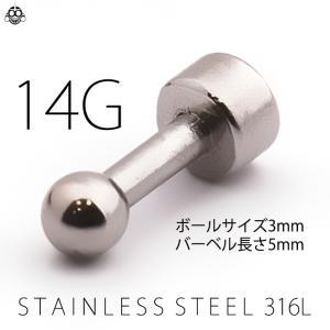 安い 100円 14G 厚みあるディスク ラブレットピアス ボディピアス|bodywell