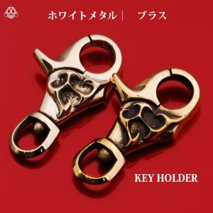 全2色 トライバル デザイン キーホルダー キーチェーン メンズ アクセサリー プレゼント|bodywell