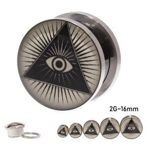 ボディピアス 00G  11mm  MASONIC EYE 真実の目 プロビデンスの目 プラグピアス|bodywell