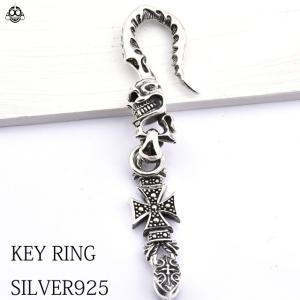 スカル&クロス Silver925  キーホルダー キーチェーン キーリング メンズアクセサリー プレゼント|bodywell