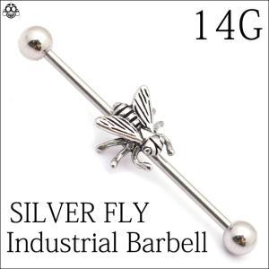 早い者勝ち  14G 2WAY 蜂デザイン Bee インダストリアル ロングバーベル ボディピアス【BodyWell】|bodywell