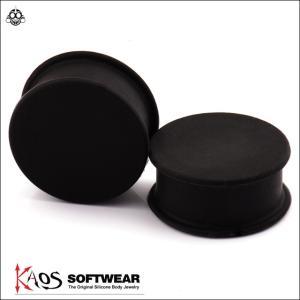 22mm ブラック カオス ソフト ウェア Kaos Soft Wear プラグピアス ボディピアス|bodywell