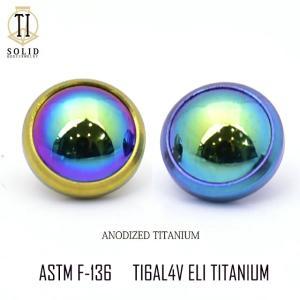 14G 全2色 スワロフスキーの輝き SOLID-TI アレルギーフリー チタンピアス ※パーツのみ※ インターナル専用 ボディピアス|bodywell