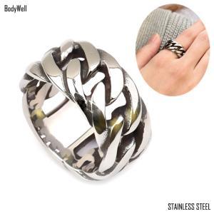 ごつめ 幅広 チェーンデザイン ステンレスリング 指輪 ステンレスアクセサリー 金属アレルギー ノンアレルギー ユニセックス|bodywell