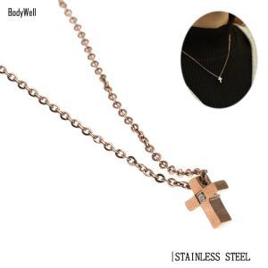 ピンクゴールド クロス 十字架 ステンレス ネックレス 金属アレルギー アレルギーフリー レディースアクセ プレゼント|bodywell