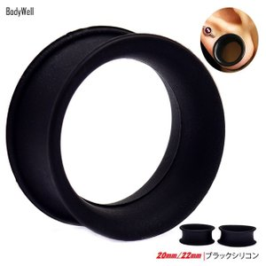 20mm 22mm ★NEW★ ブラック シリコン ダブルフレア ホール ボディピアス Body Well|bodywell