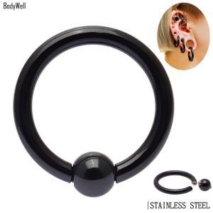 10G 簡単装着 ブラック スプリングボール リングピアス キャプティブビーズリング ボディピアス bodywell