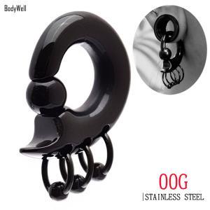 00G ブラック 3連リング 簡単に着けれる スプリングボール キャプティブビーズリング ボディピアス|bodywell