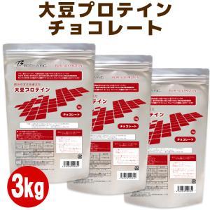 ピュアソイプロテイン 大豆プロテイン3kg チョコレート お...