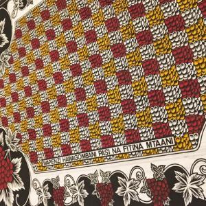 アフリカ ケニア モンバサ カンガ No.60 アフリカンワックス アフリカ布|bogolanmarket