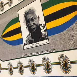 アフリカ タンザニア カンガ No.11 プリント 生地 アフリカ布 コットン|bogolanmarket
