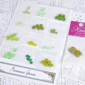 ビーズ チェコビーズ スペシャルビーズアソート〜Provence Green|bohemiabox