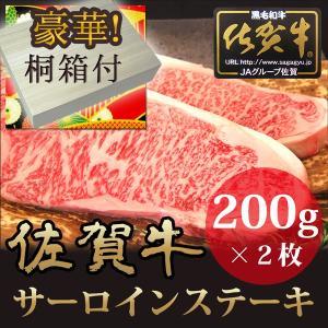 【敬老の日に喜ばれてます!】  当店の佐賀牛は生産者限定なので味にバラつきがございません! 和牛業界...