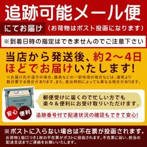 キヌア スーパーフード 無添加 1kg(500g×2)  送料無料 雑穀|bokunotamatebakoya|04