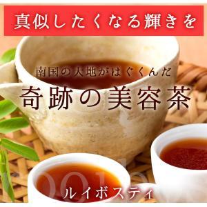 ルイボスティー ティーバッグ 100包 ルイボス茶 無添加 ルイボス 大容量 ノンカフェイン|bokunotamatebakoya|02