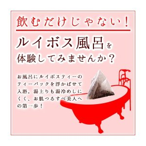 ルイボスティー ティーバッグ 100包 ルイボス茶 無添加 ルイボス 大容量 ノンカフェイン|bokunotamatebakoya|03
