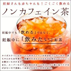 ルイボスティー ティーバッグ 100包 ルイボス茶 無添加 ルイボス 大容量 ノンカフェイン|bokunotamatebakoya|05