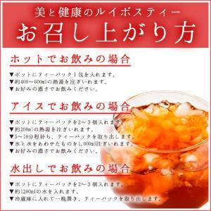 ルイボスティー ティーバッグ 100包 ルイボス茶 無添加 ルイボス 大容量 ノンカフェイン|bokunotamatebakoya|06