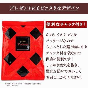 ルイボスティー ティーバッグ 100包 ルイボス茶 無添加 ルイボス 大容量 ノンカフェイン|bokunotamatebakoya|07