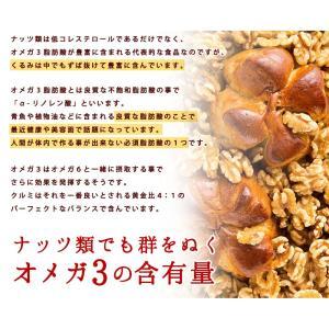 クルミ 無添加 くるみ 1kg 胡桃 生クルミ お取り寄せ 生くるみ 送料無料|bokunotamatebakoya|04