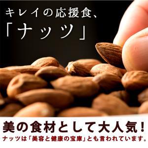 アーモンド 素焼き ノンパレル 素煎り アーモンド 1kg 無添加 無塩 送料無料 ( アーモンド ナッツ) SALE|bokunotamatebakoya|05