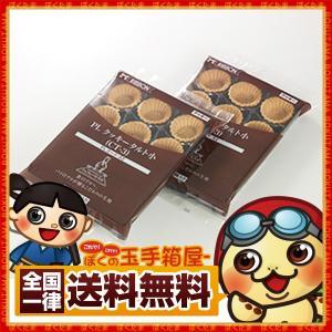 タルトカップ リボン食品 PLクッキータルト(小) 12個入り CT-3 送料無料  クッキータルト