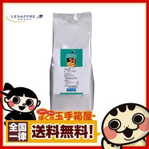 イビス サフ イビスグリーン 500g 改良剤 LESAFFRE 送料無料 菓子パン  製パン 国産  生地改良剤