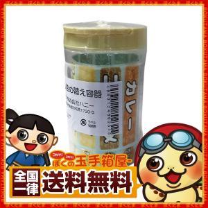 ポップコーン調味料 ハニー 夢フル 詰め替え容器 250ml シール付 送料無料|bokunotamatebakoya