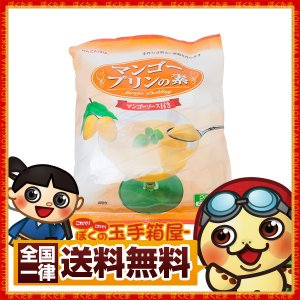 プリン  マンゴープリン  かんてんぱぱ マンゴープリンの素 450g (4人分×5袋入) 送料無料|bokunotamatebakoya