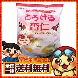 杏仁豆腐の素  かんてんぱぱ とろける杏仁 500g (4人前 5袋) 杏仁豆腐の素 伊那食品 ミックス粉 送料無料 スイーツ  デザート