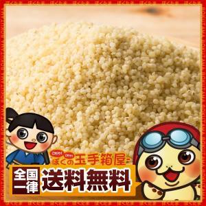 雑穀 国産もちひえ 500g ひえ もちひえ 稗 送料無料|bokunotamatebakoya