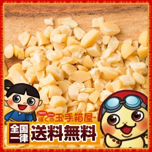 大豆 国産 挽き割り大豆 500g  送料無料 タンパク質|bokunotamatebakoya