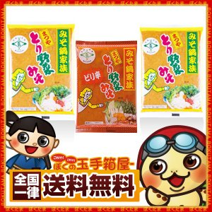 まつや とり野菜みそ 200g  3袋セット (レギュラー2袋 + ピリ辛 1袋) 送料無料 bokunotamatebakoya