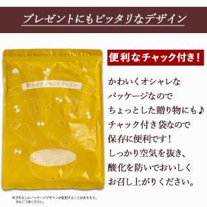 アーモンドプードル 500g パウダー オリジナル 送料無料 アーモンドパウダー 皮なし|bokunotamatebakoya|02