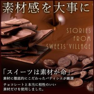 【季節限定】割れチョコ スイート ハイカカオ 300g  訳あり クーベルチュール使用 送料無料 チョコレート 詰め合わせ|bokunotamatebakoya|07