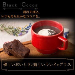 ココア ブラックココア キミとココア 星空ブラック 200g ハイカカオココア 君とココア 送料無料|bokunotamatebakoya|04
