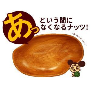 ナッツ ミックスナッツ チーズ Chu-Chu-ナッツ 250g チーズ入り チューチュー ミックスナッツ [アーモンド カシューナッツ チーズ お手軽 サイズ ] bokunotamatebakoya 03