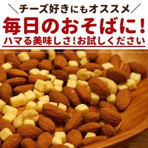 ナッツ ミックスナッツ チーズ Chu-Chu-ナッツ 250g チーズ入り チューチュー ミックスナッツ [アーモンド カシューナッツ チーズ お手軽 サイズ ] bokunotamatebakoya 10