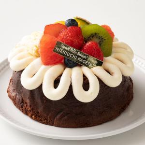 送料無料 カトレーヌ チョコレートケーキ ケーキ スイーツ 洋菓子 果物 トッピング ホール ギフト お祝い バースデーケーキ 結婚祝い 内祝い 誕生日 bokunotamatebakoya 02