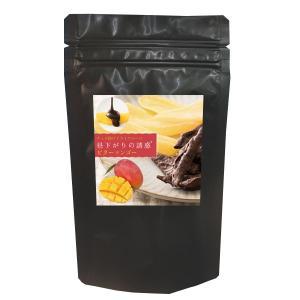【季節限定】チョコ掛けドライフルーツ  3種類から選べる 昼下がりの誘惑 チョコ  (ミルクオレンジピール 80g/ビターマンゴー100g /ビターマンダリン 100g )|bokunotamatebakoya|10