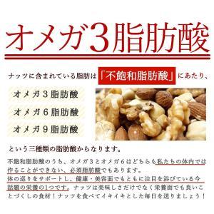ミックスナッツ 850g 無塩 バリスタ厳選 3種類 ミックスナッツ [ クルミ カシューナッツ アーモンド 無添加 ナッツ ]  グルメ 1kgより少し少ない850g|bokunotamatebakoya|05