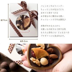 【季節限定】プチギフト ハイビターチョコレート 想いをのせる宝石箱 「幸せとショコラ」 ミニハート型 1個入 マンディアンチョコ ギフト 送料無料 500円 bokunotamatebakoya 08