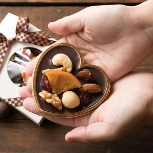 【季節限定】プチギフト ハイビターチョコレート 想いをのせる宝石箱 「幸せとショコラ」 ミニハート型 1個入 マンディアンチョコ ギフト 送料無料 500円 bokunotamatebakoya 09