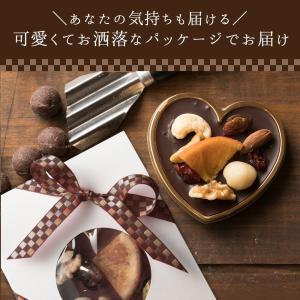 【季節限定】プチギフト ハイビターチョコレート 想いをのせる宝石箱 「幸せとショコラ」 ミニハート型 1個入 マンディアンチョコ ギフト 送料無料 500円 bokunotamatebakoya 07