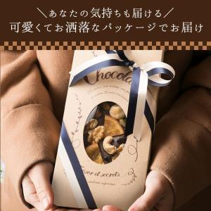 【季節限定】プチギフト ハイビターチョコレート 想いをのせる宝石箱 「幸せとショコラ」 ハイビター タブレット (大) マンディアンチョコ ギフト 送料無料|bokunotamatebakoya|02