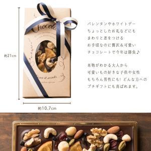【季節限定】プチギフト ハイビターチョコレート 想いをのせる宝石箱 「幸せとショコラ」 ハイビター タブレット (大) マンディアンチョコ ギフト 送料無料|bokunotamatebakoya|03