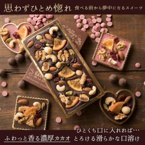 【季節限定】プチギフト ハイビターチョコレート 想いをのせる宝石箱 「幸せとショコラ」 ハイビター タブレット (大) マンディアンチョコ ギフト 送料無料|bokunotamatebakoya|07