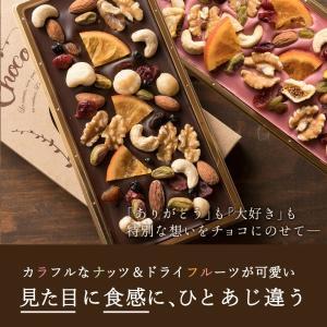 【季節限定】プチギフト ルビーチョコレート 想いをのせる宝石箱 「幸せとショコラ」 ルビーチョコ タブレット (大) マンディアンチョコ ギフト 送料無料|bokunotamatebakoya|02