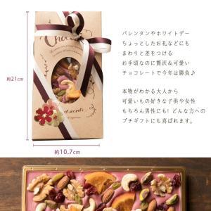 【季節限定】プチギフト ルビーチョコレート 想いをのせる宝石箱 「幸せとショコラ」 ルビーチョコ タブレット (大) マンディアンチョコ ギフト 送料無料|bokunotamatebakoya|09